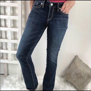 Silver Suki slim bootcut jeans dark wash Sz 26